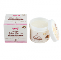 Al Amoura 250gm Shea Butter