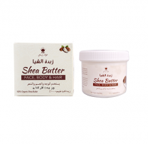 Original 250gm Shea Butter