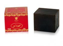 Mukhallat Amal 250gm Soap